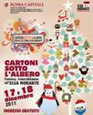 Centro Culturale Elsa Morante: Cartoni Sotto l'Albero