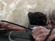 Pakistan: tragedia serie