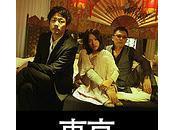 Film giapponesi Festival Rotterdam (Japanese movies Festival)