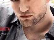 Robert Pattinson Russia