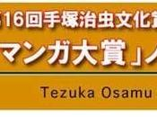 Giappone: nominati Premio Culturale Osamu Tezuka 2012