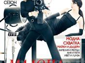 """MADONNA copertina """"HARPER's BAZAAR"""" Bulgaria"""