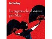 """Anteprima ragazza danzava Mao"""" Xiaolong"""