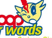 Torna premio Coop Words